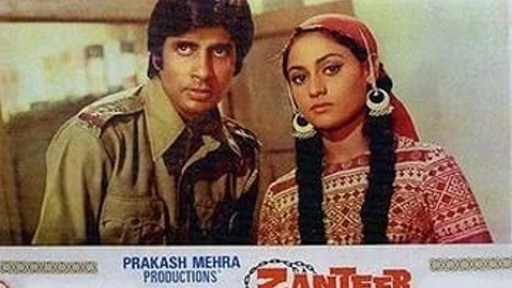 Затянувшаяся расплата (1973) Страна: Индия