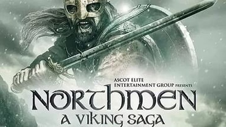 Приключения викингов. 2014.