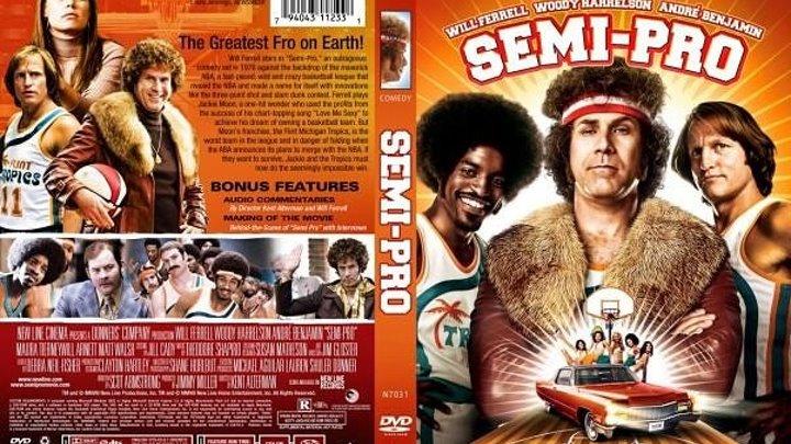П.о.л.у.п.р.о.ф.е.с.с.и.о.н.а.л (2008) Комедии, Спорт