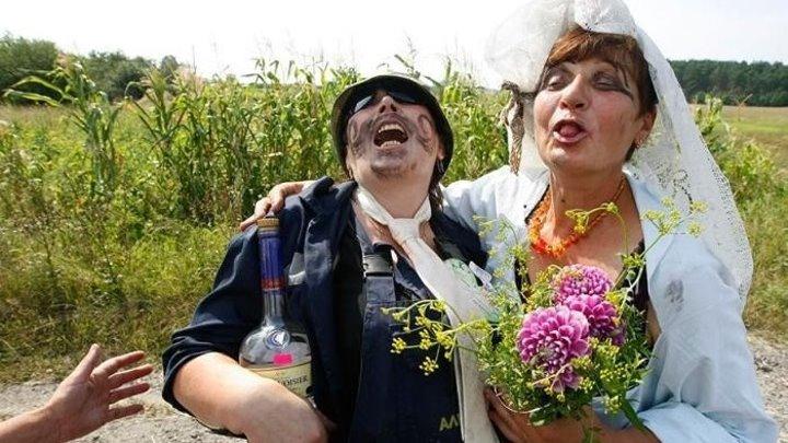 Свадьба в В Колхозе)))) СУПЕЕЕЕР!!!!!!!!!!