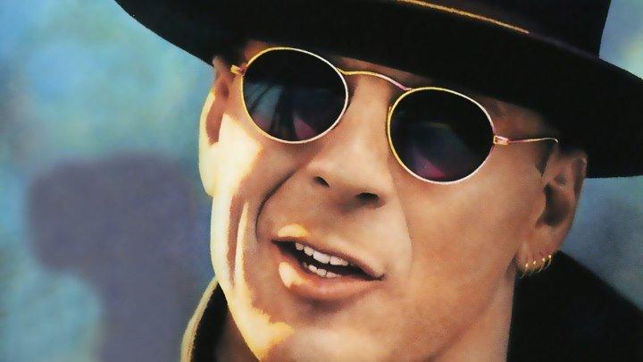 Гудзонский ястреб (приключенческая комедия с Брюсом Уиллисом и Энди МакДауэлл)   США, 1991