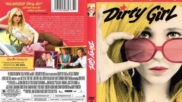 Дрянная девчонка (2010) Драма, Комедия