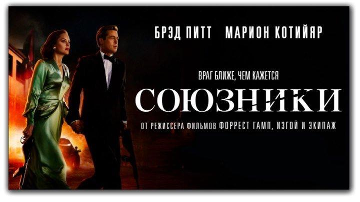 COЮ3HИKИ 2OI6 TS