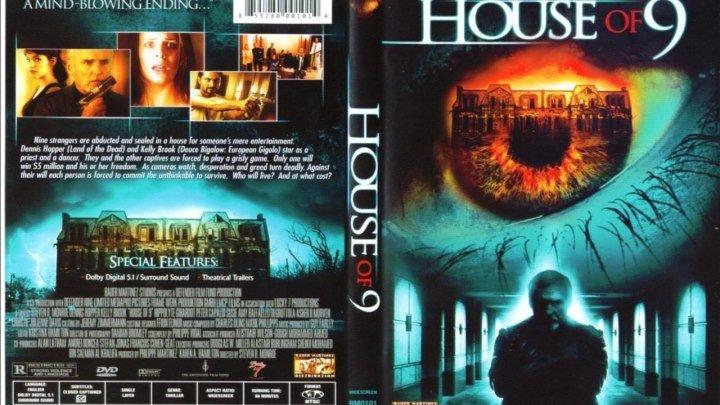 Смертельный лабиринт (2005)Ужасы,
