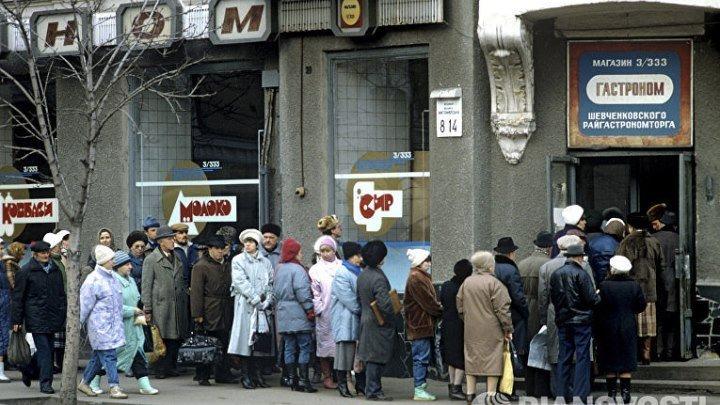 """Док.фильм """" СССР. Москва-1990 год, Государственный магазин"""""""