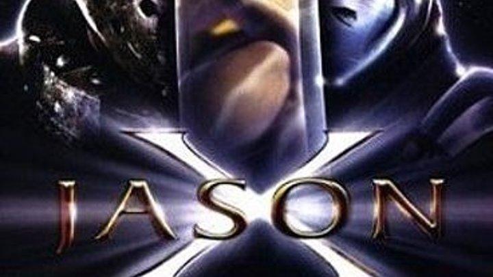 Джейсон X (2001) ужасы @
