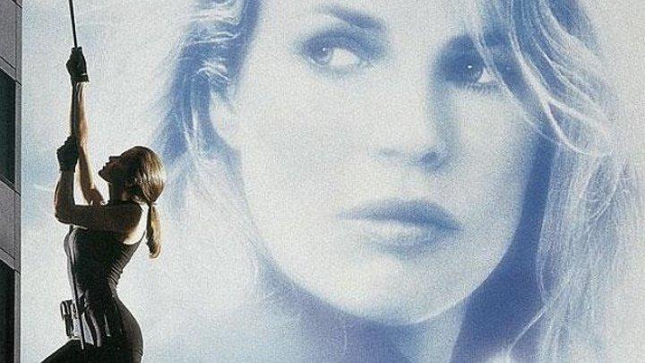 Настоящая МакКой (криминальный триллер с Ким Бейсингер) | США, 1993