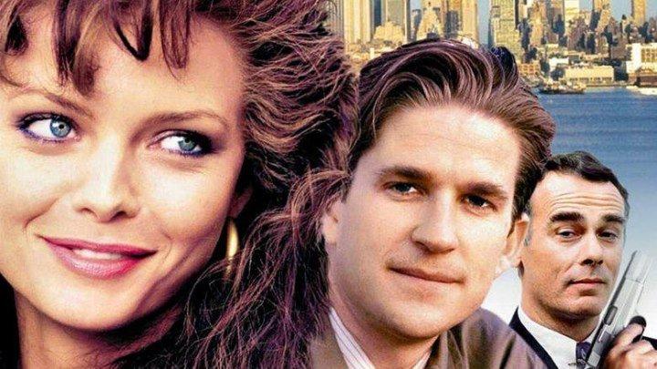 Замужем за мафией (криминальная комедия с Мишель Пфайффер, Мэттью Модайном и Алеком Болдуином) | США, 1988