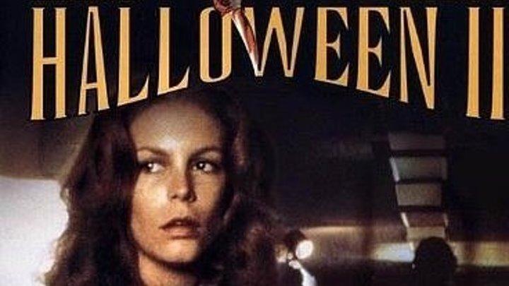 Хэллоуин 2 (1981) ужасы @