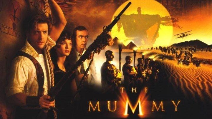 МУМИЯ -1 HD(1999) 720p.Приключения,Фэнтези,Мистика,Ужасы,Боевик