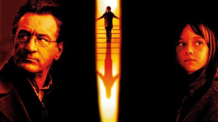 «Игра в прятки» (2005) Трейлер (русский язык)