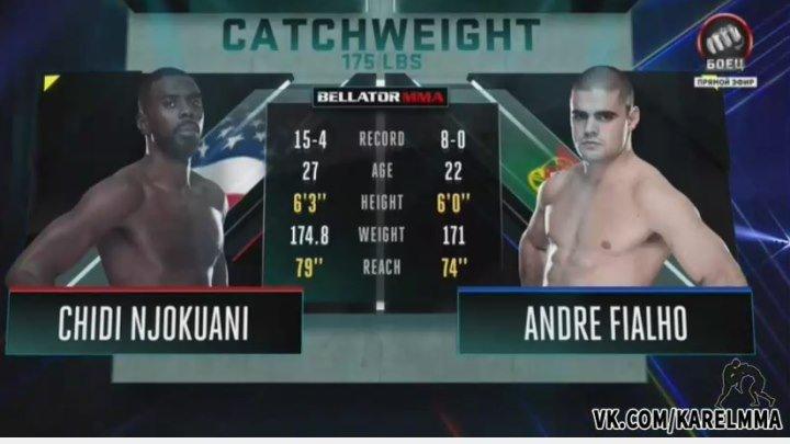 Чиди Нжокуани vs. Андре Фиальо. Bellator 167.