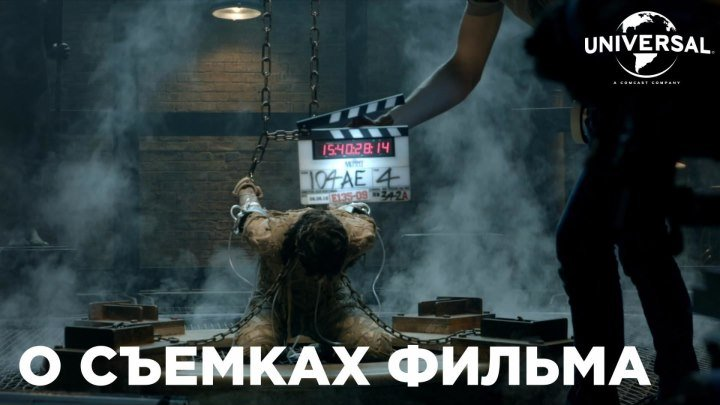 МУМИЯ. Том Круз о съемках фильма