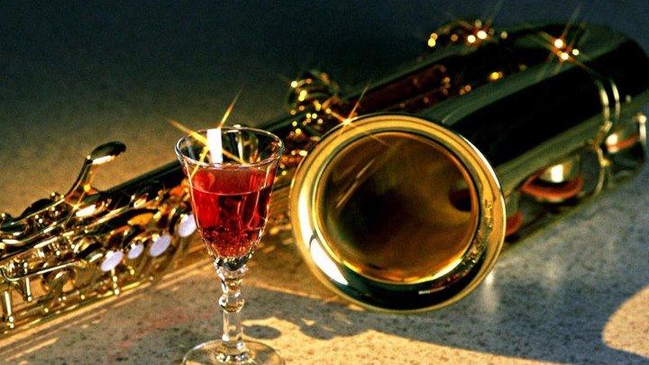 Саксофон. Музыка для души.