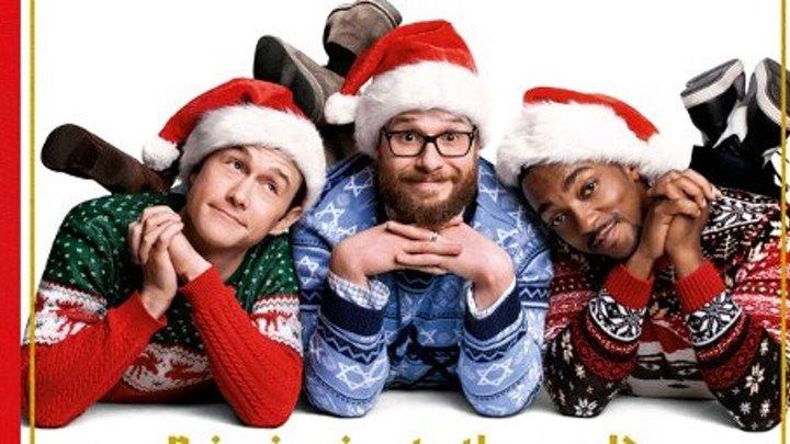 Рождество (2015) комедия
