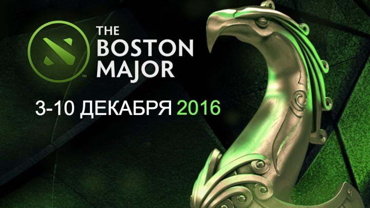 The Boston Major 2016. Групповой этап. День 2. Stream A.