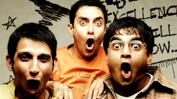 Три идиота 2009