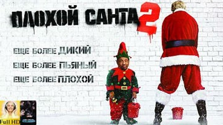 Жанр: драма, комедия, криминал Full HD