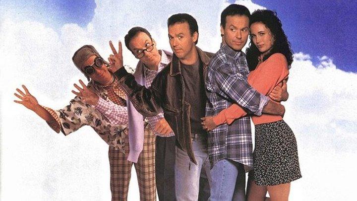 Множество (фантастическая комедия с Майклом Китоном и Энди МакДауэлл) | США, 1996