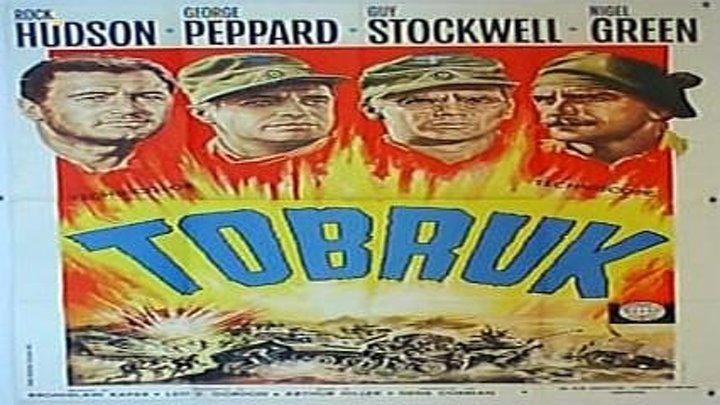 Tobruk (1967)