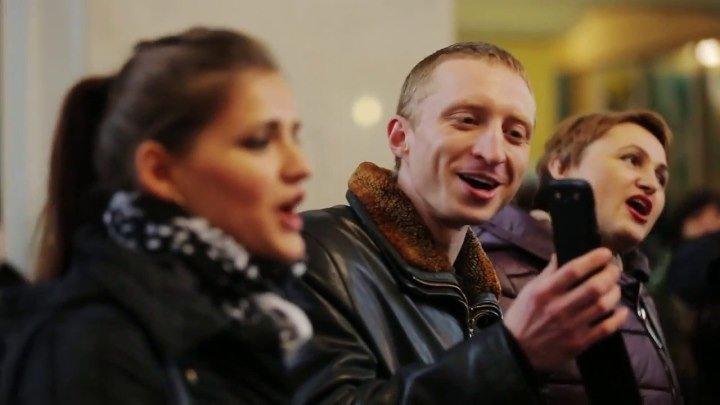 """Флешмоб на вокзале в Запорожье. Поём песню из к/ф """"Весна на Заречной улице"""""""