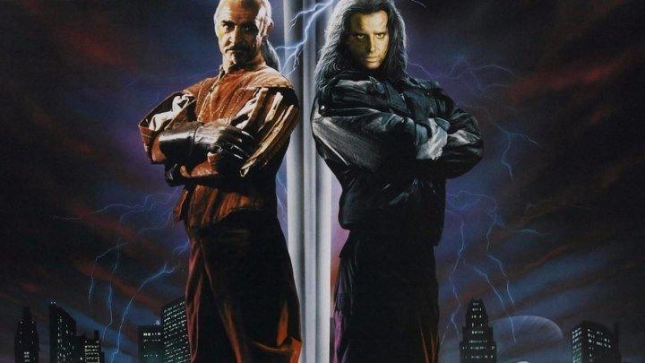 Горец 2 (легендарный приключенческий фэнтези-боевик с Кристофером Ламбертом и Шоном Коннери) | Великобритания-Франция-Аргентина, 1990