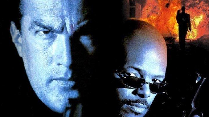 Мерцающий (США, 1996 г.)