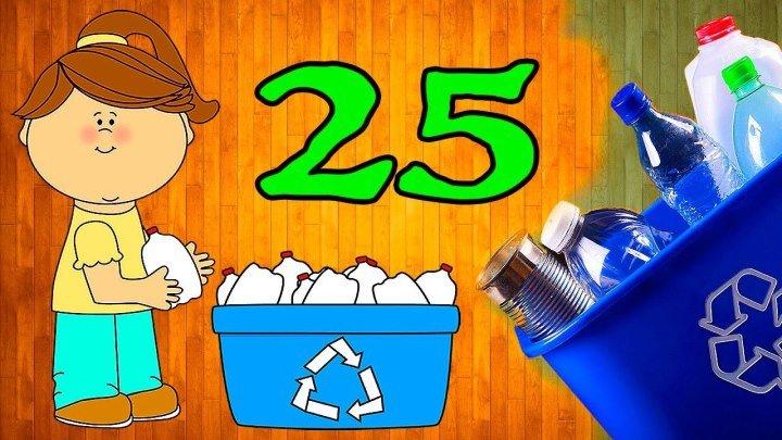 25 идей из пластиковых бутылок - Вся моя коллекция!