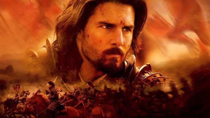 «Последний самурай» (2003) Трейлер (русский язык) [Full HD]