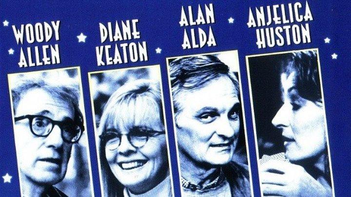 Загадочное убийство в Манхэттэне (детективная комедия Вуди Аллена) | США, 1993