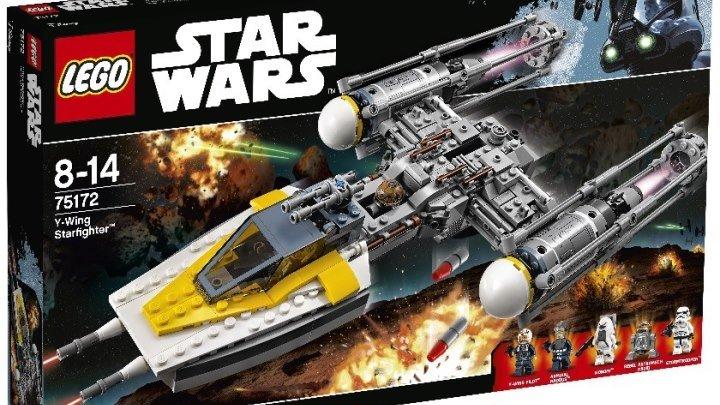 LEGO Star Wars 75172 Звёздный истребитель типа Y Обзор новинки Lego 2017