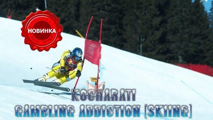 KOCHARATI - Gambling Addiction (Skiing) (KOCHARATI 8K Ultra HD 4K)