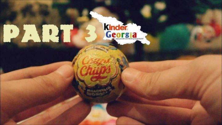 7 декабря. 3 шт. Шоколадные шары Chupa-Chups Лига Справедливости