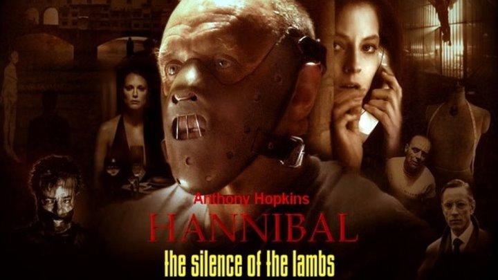 """Ганнибал"" (2001) Hannibal.Триллер, Криминал, Детектив, Драма."