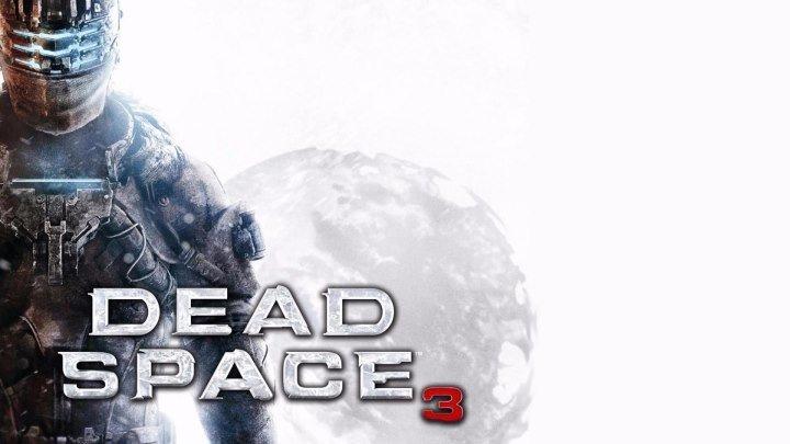 Dead Space 3 - Мертвый космос, что же скрывается за его пределами?