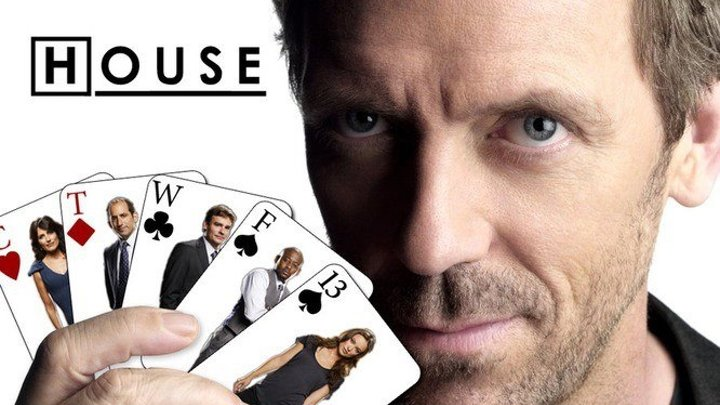 Доктор Хаус.1сезон серия (1)