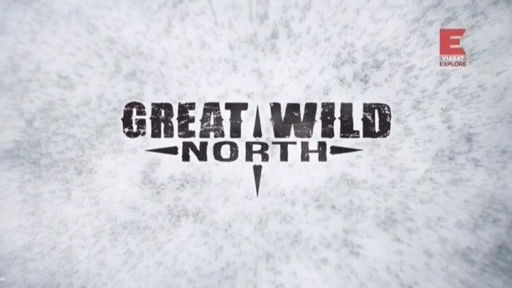 Великий дикий север 2 серия