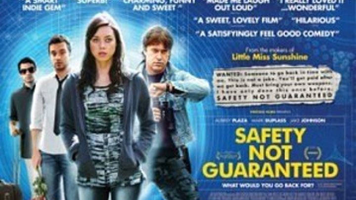 Безопасность не гарантируется (2012) Комедия.