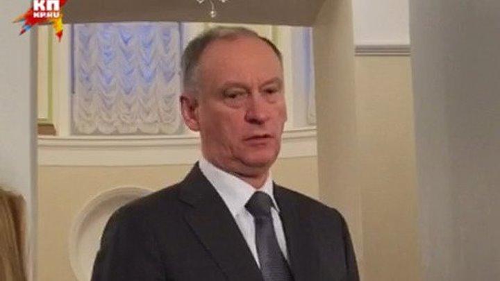 Николай Патрушев: На сайты российских госучреждений ежедневно осуществляются миллионы атак