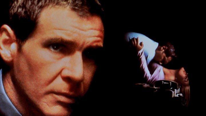 Презумпция невиновности (судебная драма с Харрисоном Фордом)   США, 1990