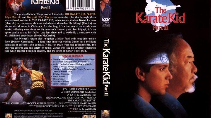 Парень-каратист 2 (1986) Семейный, Спорт.