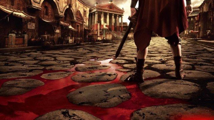 Рим / Rome [Сезон:01 Серии:01-02 из 12] (2005: боевик, драма, военный, история)