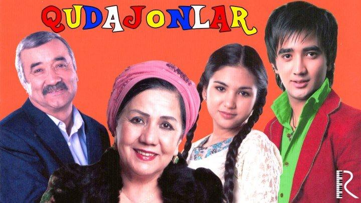 Qudajonlar (o'zbek film) | Кудажонлар (узбекфильм)