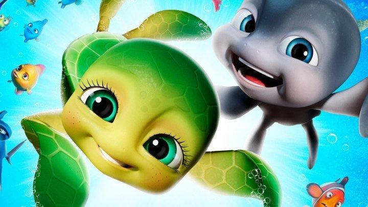 Шевели ластами 2010 мультфильм, приключения, семейный