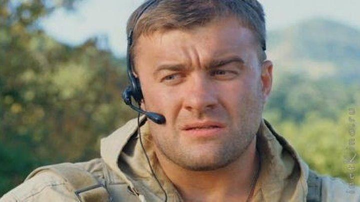 Грозовые ворота 3 серия HD(военный)2006