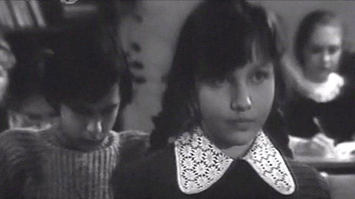 """""""Семейные обстоятельства"""" (1977)"""