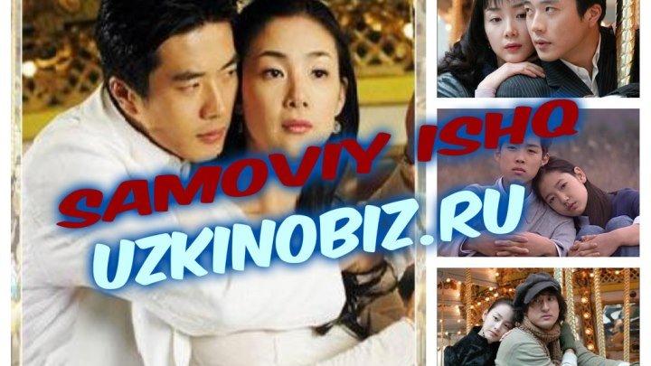 корейские сериалы на узбекском языке самовий ишк