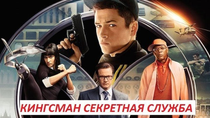 боевик, комедия, криминал, приключения