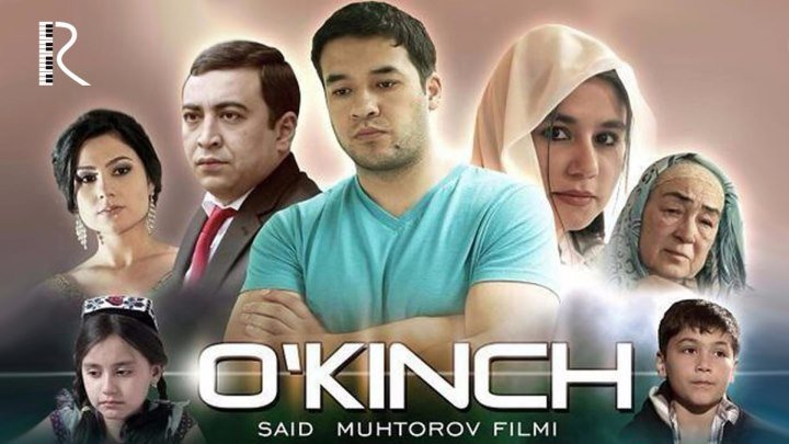 O'kinch (o'zbek film) | Укинч (узбекфильм)