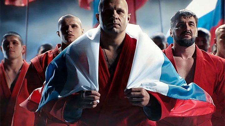Невероятный бой Федора Емельяненко